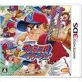 [100円便OK]【新品】【3DS】プロ野球 ファミスタ リターンズ