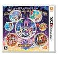 [100円便OK]【新品】【3DS】ディズニーマジックキャッスル マイ・ハッピー・ライフ2