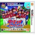 [100円便OK]【新品】【3DS】プロ野球 ファミスタ クライマックス