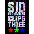 【新品】【DVD】SID NAD Vol.10 ~CLIPS THREE~【初回仕様限定盤】