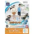 [100円便OK]【新品】【Wii】【ソフト単体版】ファミリートレーナー2