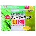 フリーザーバッグ マチ付 L 12枚入り KF122 メニカ MENIKA 9500円以上購入で送料無料