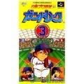【中古即納】[SFC]白熱プロ野球'94 ガンバリーグ3(19931210)