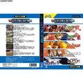 【予約前日出荷】[SFC]16ビットコレクション ジャレコ Vol.01(レトロビット「レトロデュオ」・SFC互換機用)(2017年4月下旬)