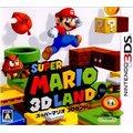 【中古即納】[3DS]スーパーマリオ 3Dランド(20111103)