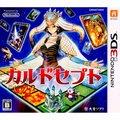 【中古即納】[3DS]カルドセプト(Culdcept)(20120628)