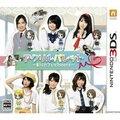 【中古即納】[3DS]アクリルパレット~彩りカフェ・Cheers~(20121220)