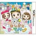 【中古即納】[3DS]おしごとテーマパーク2(20121220)