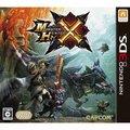 【中古即納】[3DS]モンスターハンタークロス(MONSTER HUNTER X)(モンハンX/MHX)(20151128)