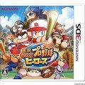 【中古即納】[3DS]実況パワフルプロ野球 ヒーローズ(20161215)