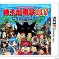 【新品即納】[3DS]桃太郎電鉄2017 たちあがれ日本!!(桃鉄2017)(20161222)