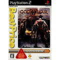 【中古即納】[PS2]God of War II(ゴッド・オブ・ウォー2) 終焉への序曲 Best Price!(SLPM-67017)(20080807)
