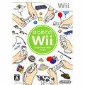 【中古即納】[Wii]はじめてのWii(ソフト単品)(20061202)