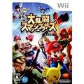 【中古即納】[Wii]大乱闘スマッシュブラザーズX(エックス)(20080131)