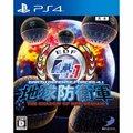 【新品即納】[PS4]地球防衛軍4.1 THE SHADOW OF NEW DESPAIR(ザ シャドウ オブ ニュー ディスピアー)(20150402)