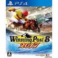 【新品即納】[PS4]Winning Post 8 2017(ウイニングポスト8 2017)(20170302)