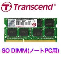 JM1333KSN-4G [SODIMM DDR3 PC3-10600 4GB]