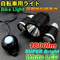 自転車用ライトの通販・ネット ...