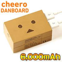 cheero Power Plus DANBOARD version -mini- CHE-047