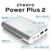 cheero Power Plus 2 CHE-039-S [�V���o�[]