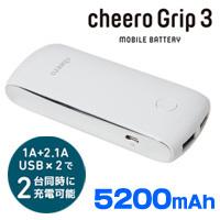 cheero Grip 3 CHE-052