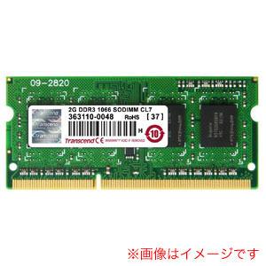 TS256MSK64V1N [SODIMM DDR3 PC3-8500 2GB]