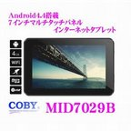 【COBY】7インチ タブレット Android 4.4.2 MID7029B