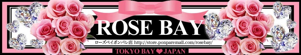 ★ROSE BAY★