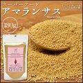 【送料無料】アマランサス 180g (栄養 雑穀) 話題のスーパーフード