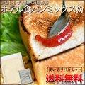 【送料無料】 耳まで美味しい☆ホテル食パンミックス粉 お試し 1袋 1斤用