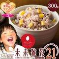 雑穀米ならこの雑穀☆ 送料無料 完全国産100% 未来雑穀21 + マンナン 300g