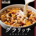 送料無料 4種類から2個選べるグラノーラ グラリッチ
