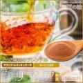 【送料無料】 サラシア&コーンシルク配合茶 サラシア茶 粉末