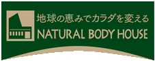 NATURAL BODY HOUSE