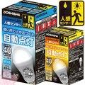 ルミナスLED 人感センサー付  LED電球 | 口金E26 | 昼白色 LVA40N-HS | 電球色 LVA40L-HS | 消費電力7W | 明るさ40W相当
