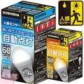 ルミナスLED 人感センサー付  LED電球 | 口金E26 | 昼白色 LVA60N-HS | 電球色 LVA60L-HS | 消費電力8W | 明るさ60W相当