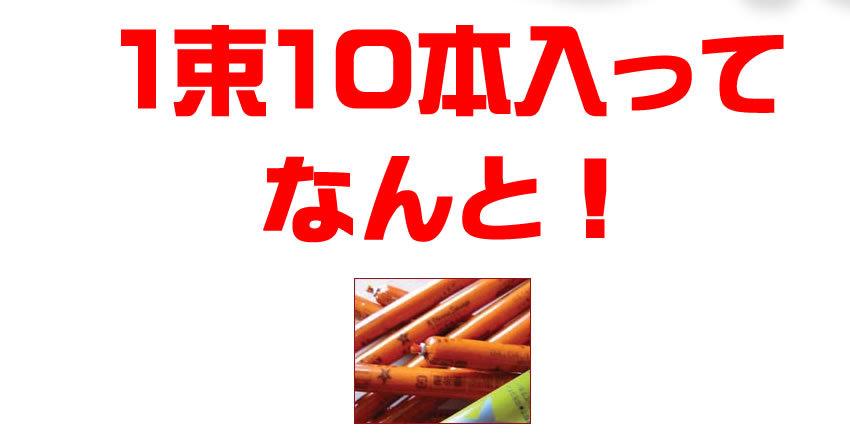 100本入ってKウインナーは4200円