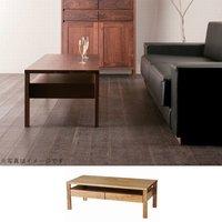 日本製 国産 高品質 ヴィータ 110 リビングテーブル 天板・前板・脚に無垢材使用 7素材から選べる ローテーブル センターテーブル ソファテーブル