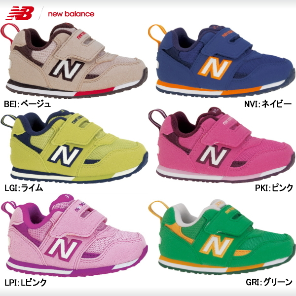 what stores sell new balance shoes