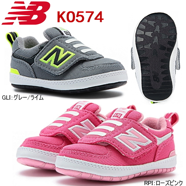 New Balance Blue and Pink Baby
