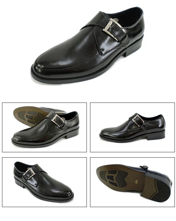 ビジネスシューズ モンクストラップ 本革ビジネス NW,29|靴のリード【ポンパレモール】