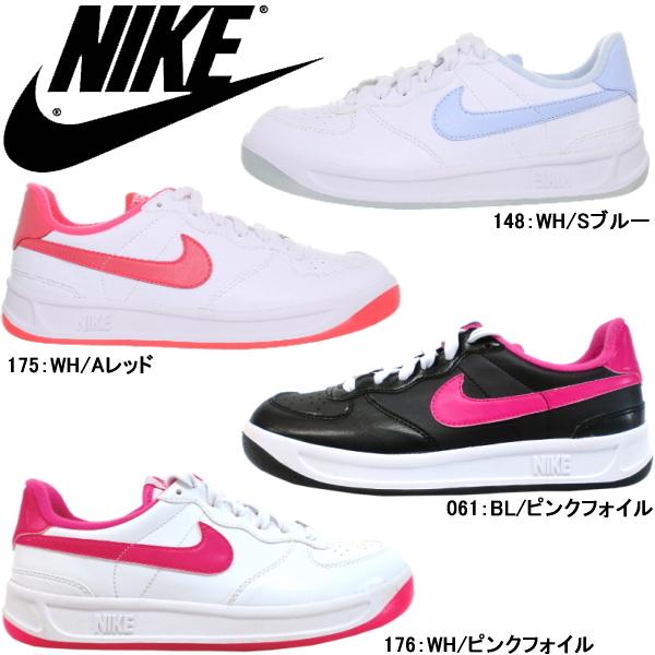 靴 レディース スニーカー ナイキ