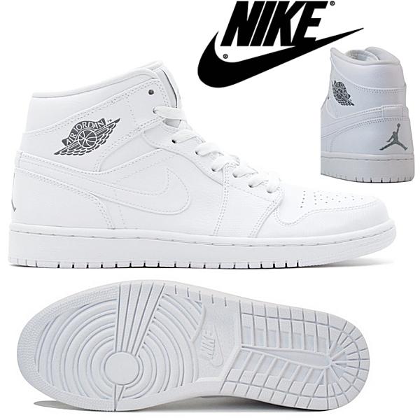 エアジョーダン 靴