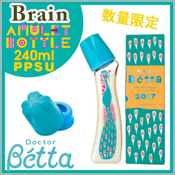 Betta (ベッタ)
