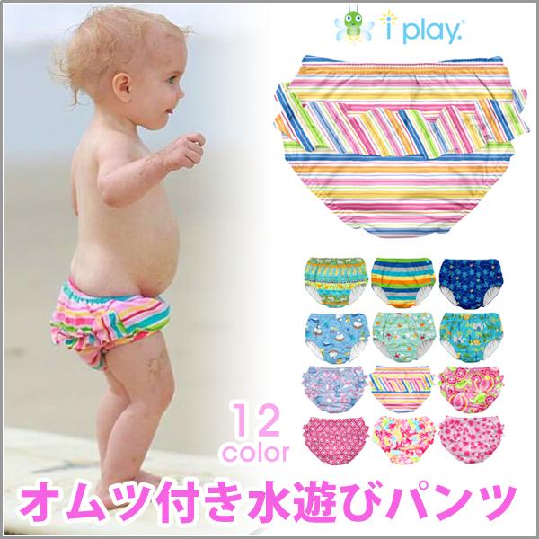 iplay (アイ プレイ)