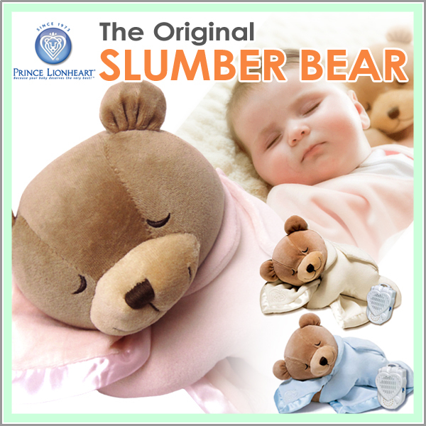 Slumber Bear スランバー ベア...