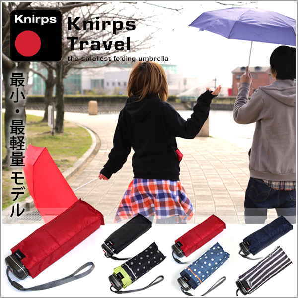 knirps (クニルプス)