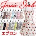 ジェシースティール エプロン Jessie Steele かわいい ドレス 人気 ブランド フリル 黒料理教室 保育士 新婚 結婚祝い