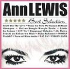 【CD】アン・ルイス Best Selection/アン・ルイス [VICL-41216] アン・ルイス【新品/103509】