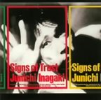 【CD】Signs of Trust/稲垣潤一 [UPCY-6469] イナガキ ジユンイチ